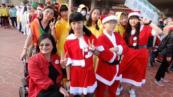 2020愛喜樂生命 聖誕平安嘉年華會