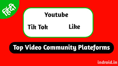 Top Video Community Plateforms, Youtube,TikTok,Like,Vigo,Insta, indroid.in, rohit Baidya