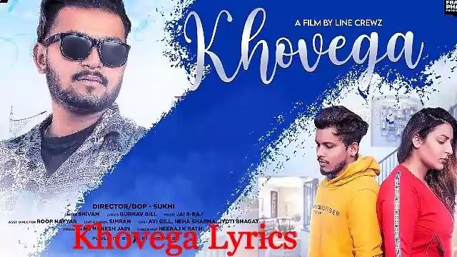 Khovega-Lyrics-Shivam