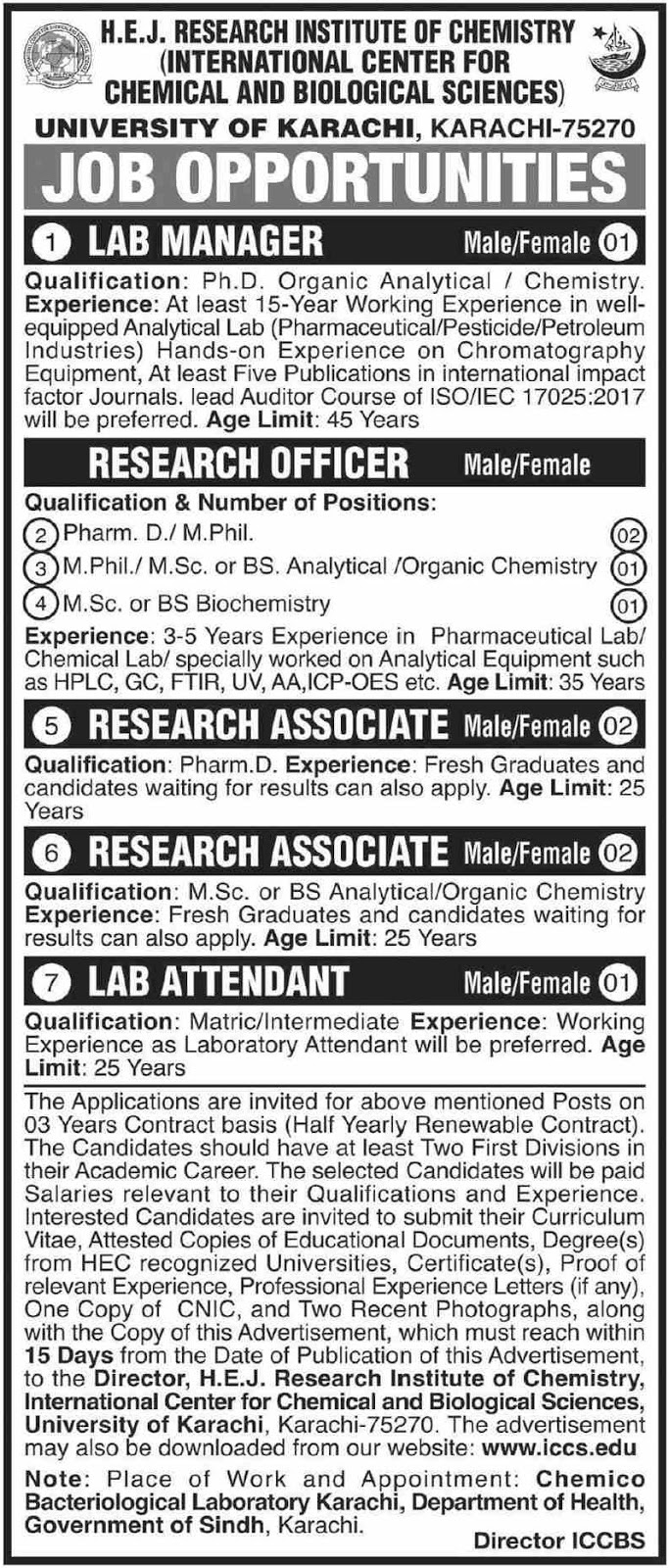 University of Karachi Jobs 2020 for Lab Attendant