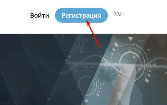 Регистрация в Inquantum