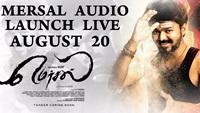 Mersal Audio Launch 20-08-2017