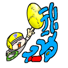 good tennis 2