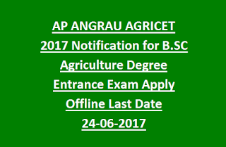 AP ANGRAU AGRICET 2017 Notification for B.SC Agriculture Degree Entrance Exam Apply Offline Last Date 24-06-2017