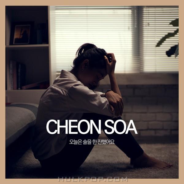 Cheon Soa – I had a drink today – Single