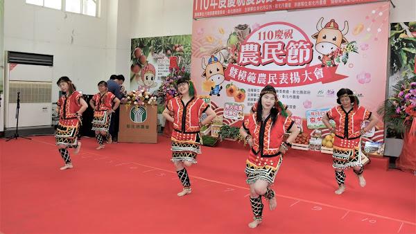 彰化市農會慶祝農民節 模範農民表揚大會