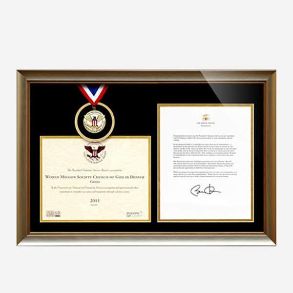 Premio del Presidente de los Estados Unidos al Llamado al Servicio 2015