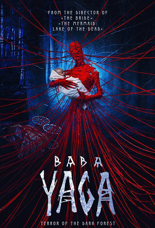 Baba Yaga, Terror of the Dark Forest, Horror, Russian, Movie Review by Rawlins, Rawlins GLAM, Rawlins Lifestyle