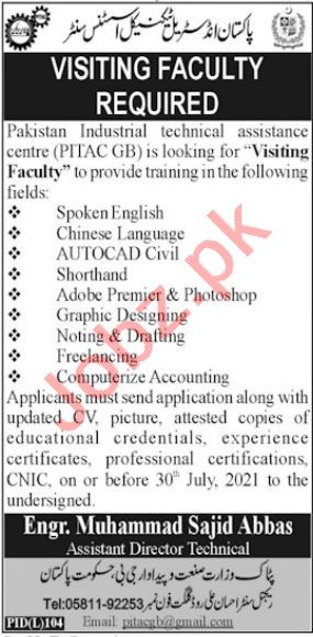 Jobs in Pakistan Industrial Technical Assistance Centre PITAC