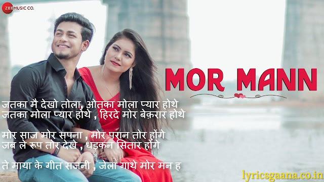 Mor Mann cg gana te maya ke geet cg song Rishiraj Monika