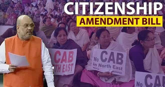 Citizenship Amendment Bill Lok Sabha