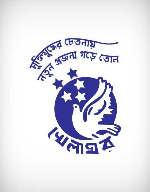 khalaghor vector logo, khalaghor logo vector, khalaghor logo, khalaghor, sports logo, game logo, খেলাঘর লোগো, khalaghor logo ai, khalaghor logo eps, khalaghor logo png, khalaghor logo svg