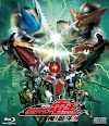 Kamen Rider Den-O: I'm Born! MP4 Subtitle Indonesia