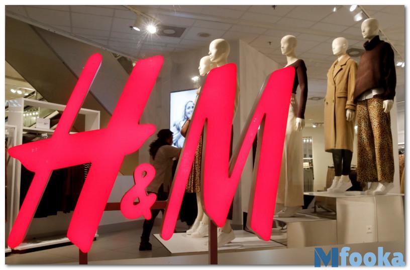 موقع H&M للملابس