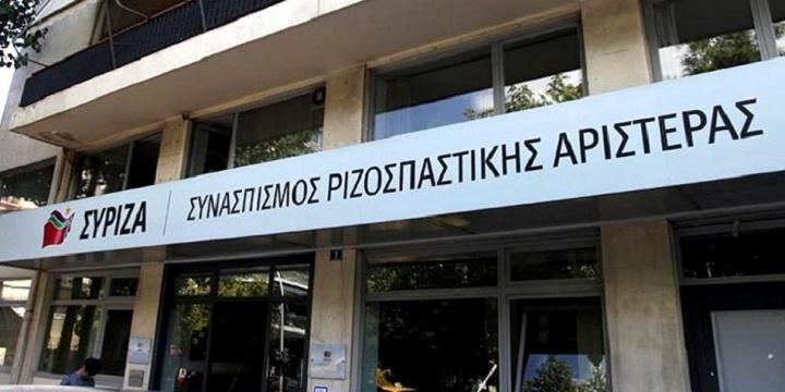 ΣΥΡΙΖΑ: Η Κομισιόν καταρρίπτει το αφήγημα της Ν.Δ.