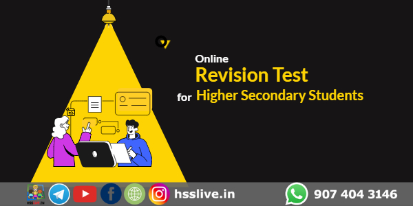 Online Revision Test for Higher secondary Students