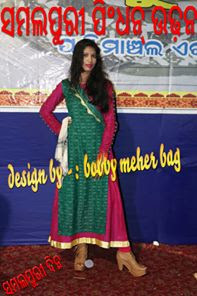 Sambalpuri Model Girl