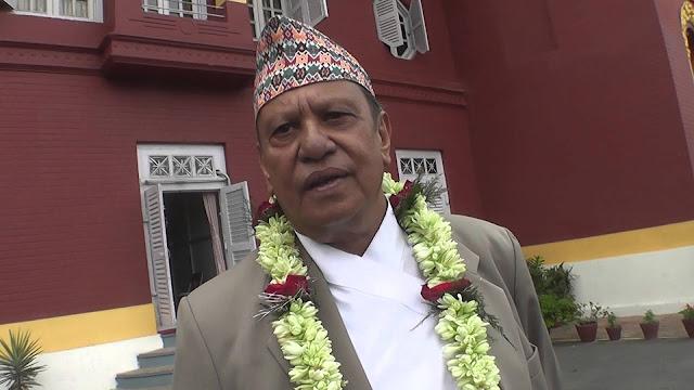 Neer Bikram Shah Biography