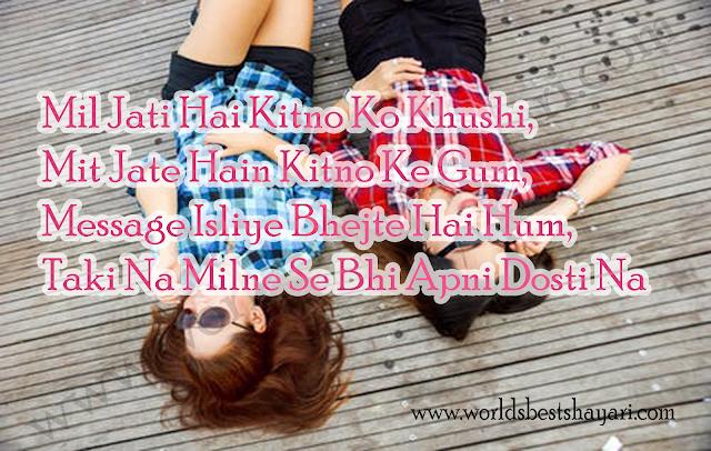 Best Dosti Quote