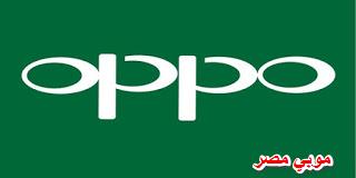 أهم الرموز والاكواد السرية لهواتف أوبو Oppo codes