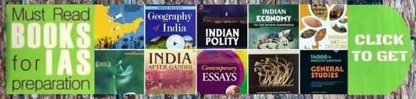 Download Free E-Books for IAS Exams - VISION