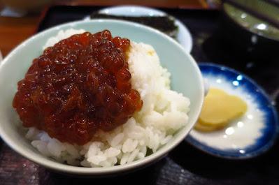 Keria Japanese Restaurant, sujiko gohan