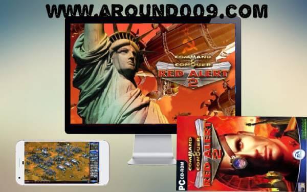 تنزيل لعبة Red Alert 2 ريد اليرت 2 للكمبيوتر برابط مباشر | لعبة ريد أليرت