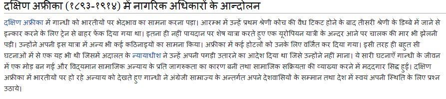 oct hindi speech on gandhi jayanti nibandh mahatma gandhi  click here gandhi jayanti hindi speech click here gandhi jayanti speech