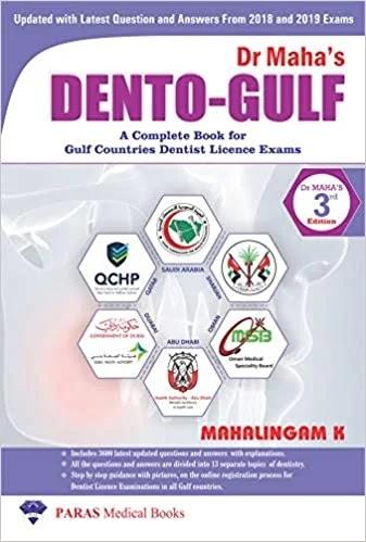 Download Dr Maha's Dento-Gulf PDF
