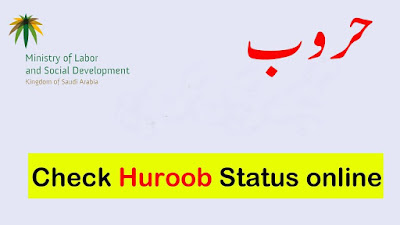 how to check huroob