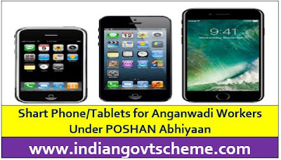 TABLETS FOR ANGANWADI WORKERS