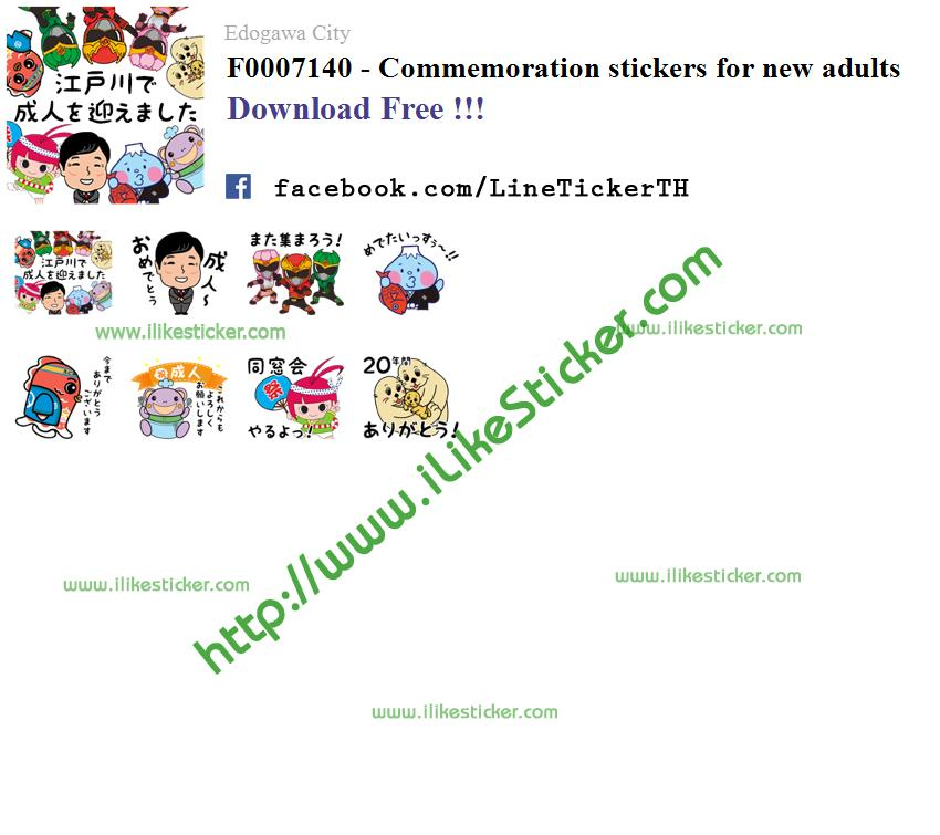 Commemoration stickers for new adults