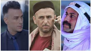 هذه مسلسلات رمضان 2019 ... مفاجآت كبرى !