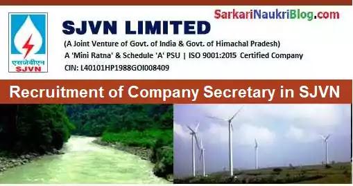 SJVN Company Secretary Vacancy Recruitment 2020