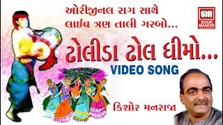 lyrics-of-gujarati-garba