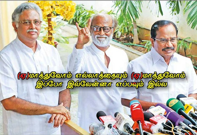 Rajinikanth to launch political party in January