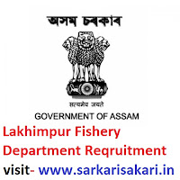 Lakhimpur Fishery Department Reqruitment