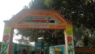 विद्यालय में मुर्गा दारू की पार्टी, फिर शराबियों ने की तोड़फोड़ | #NayaSaberaNetwork
