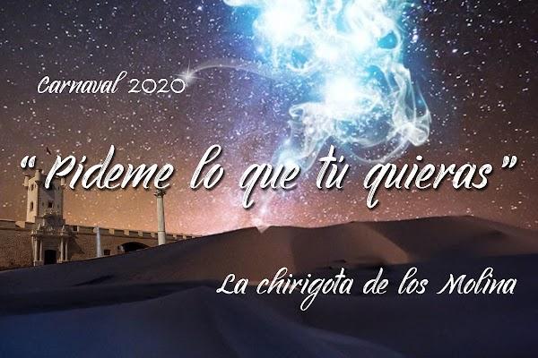 """La Chirigota de Los Molinas, este pasado concurso """"Los Morosos"""", cambia de nombre y serán para el Carnaval 2020, """"Pídeme lo que tú quieras"""""""