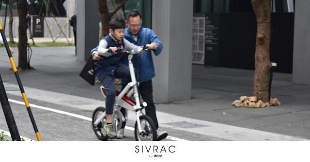 imiro電動自行車,試乘活動