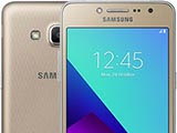 Samsung Galaxy J2 Prime Berkamera Depan 5 MP Harga Desember 2016