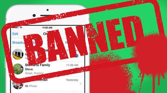 whatsapp memblokir akun pengguna yang menggunakan wa mod (non original)