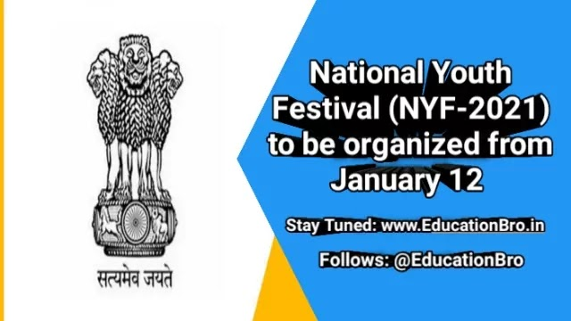 National Youth Festival (NYF-2021) to be organized from 12th to 16th January