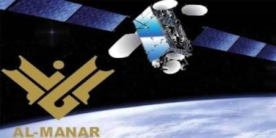 تردد قناة المنار بعد الاغلاق, المنار على القمر الروسي الجديد اليوم