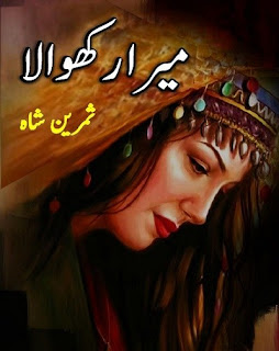 Mera Rakhwala Novel By Samreen Shah
