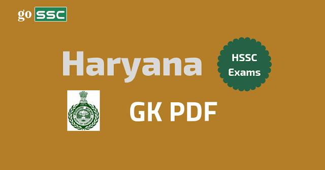 Haryana GK PDF
