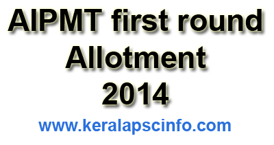 AIPMT first round allotment, www.mcc.nic.in, www.mcc.nic.in/MCCRes/Result/Resultnew.aspx