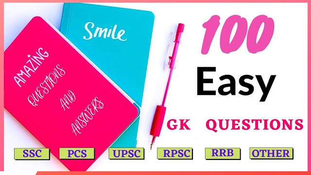 gk questions and answers,gk quiz, gk in hindi, 100 easy general knowledge questions and answers test series-2,सामान्य ज्ञान प्रश्नोतरी