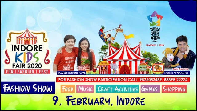 Indore Kids Fair 2020