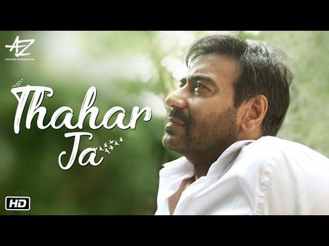 Thahar Ja Lyrics - Mehul Vyas   thehappylyrics   A1laycris